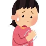 しつこい手足の痺れ ~抗がん剤副作用~