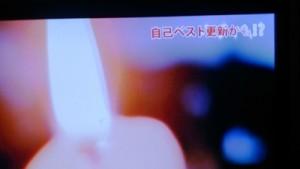 utasuki-08
