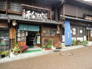 iwamura_003