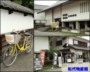 matsushiro_01