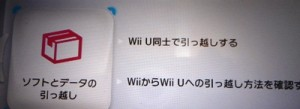 Wii U screenshots-02