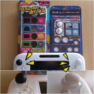 WiiU button