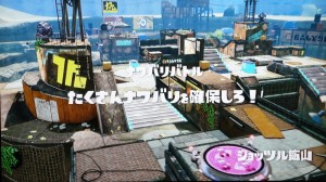 splatoon_05