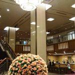 お初!帝国ホテル東京