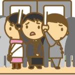 満員電車で気を失う