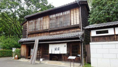 江戸東京たてもの園 鍵屋